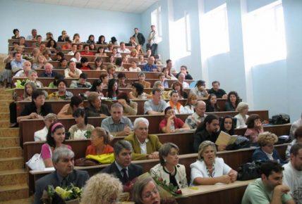 Официалното честване на 30-годишнината на Катедрата по български език, състояло се на 11 септември 2007 г.