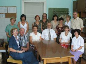 30 г. Катедра по български език (29.08.2008 г.)