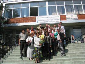 """Участници в международната конференция """"Власт и кодификация"""" (2010 г.)"""